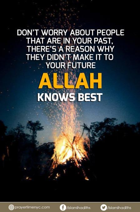 Allah Faith Islamic Quote