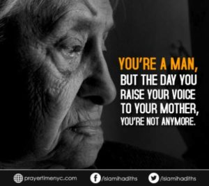 Islamic Quote about Mother