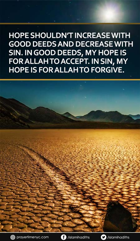 Islamic quote about faith