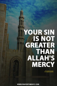 Islamic Quote about Allah Forgivness