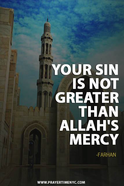 Islamic Quote about Allah Mercy