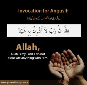 supplication for anguish