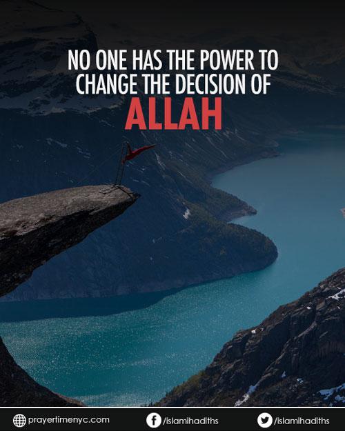 Allah Quote Quran