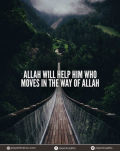 Islamic Quotes Allah Help