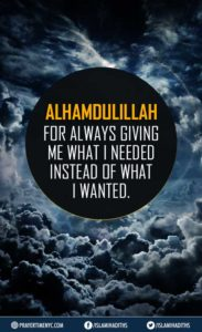 Islamic Quotes On Being Thankful & Alhamdulillah