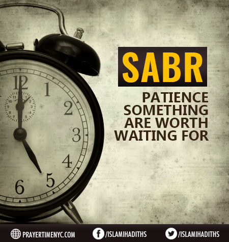 sabr islamic quote about patience