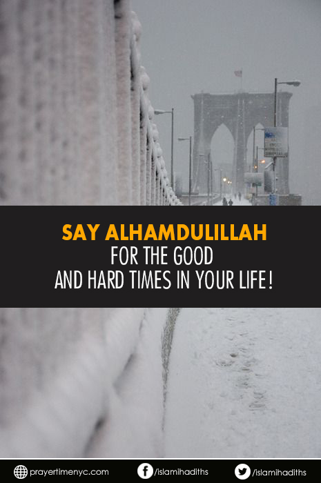 Alhamdulillah Islamic quote