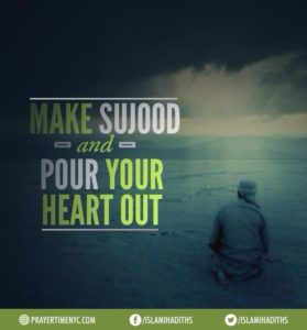 Islamic quotes about sajda