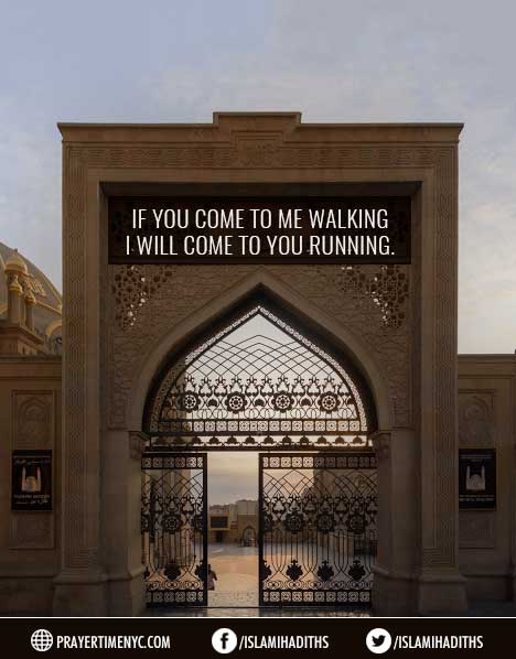 beautiful islamic quotes about Allah