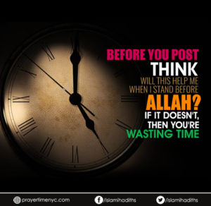 Islamic quote about Allah