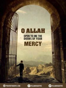 Islamic Quotes about Allah Mercy