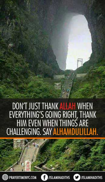 islamic quotes about alhamdulillah