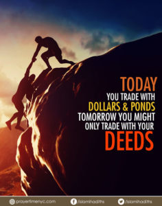 islamic quotes about good deeds