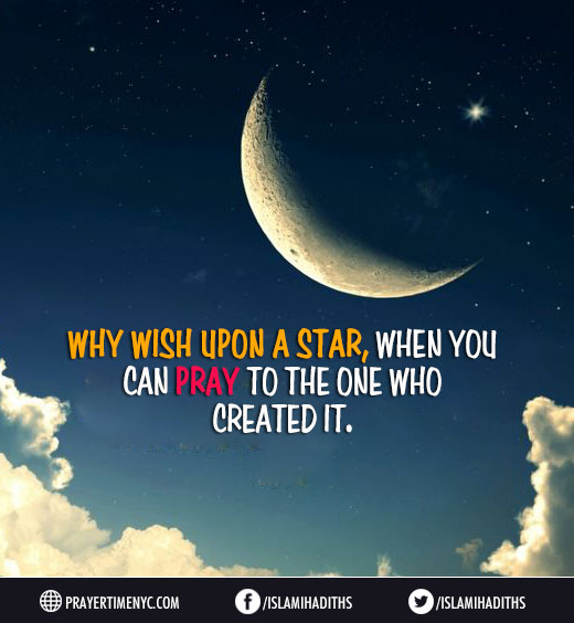 Islamic Quotes about Pray