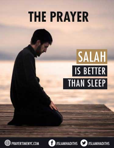 Muslim Quote about Salah