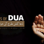 Types of Dua – Prayer is Classified into Following 3 Stages
