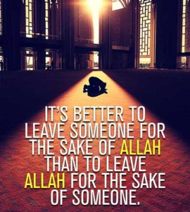 Best Islamic Quotes about Allah
