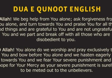 Dua e Qunoot in English