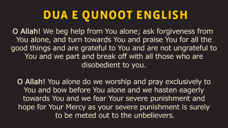 Dua E Qunoot in Arabic, Urdu, English Translation and Transliteration