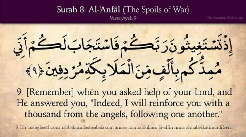 surah al anfal verse