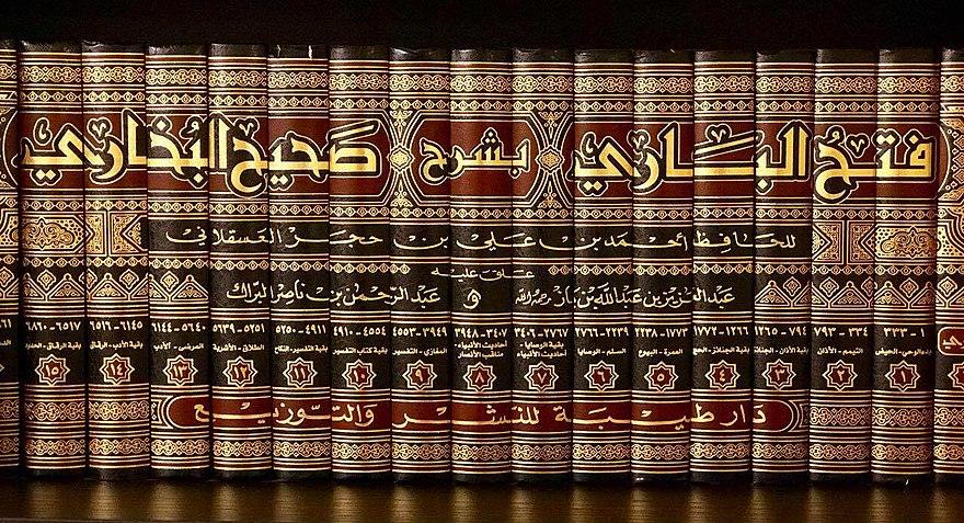 Sahih Al-Bukhari – By Imam Muhammad Ibn Ismail Al-Bukhari (194 – 256 A.H):
