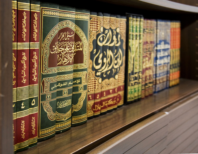 Sahih of Imam Muslim – An Imperative Guide about the Sahih Muslim