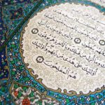 Surah Al-Baqarah – Power, Significance, and Blessings