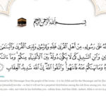Surah Al-Hashr – Know the Most Beneficial Facts of the Surah in this Guide